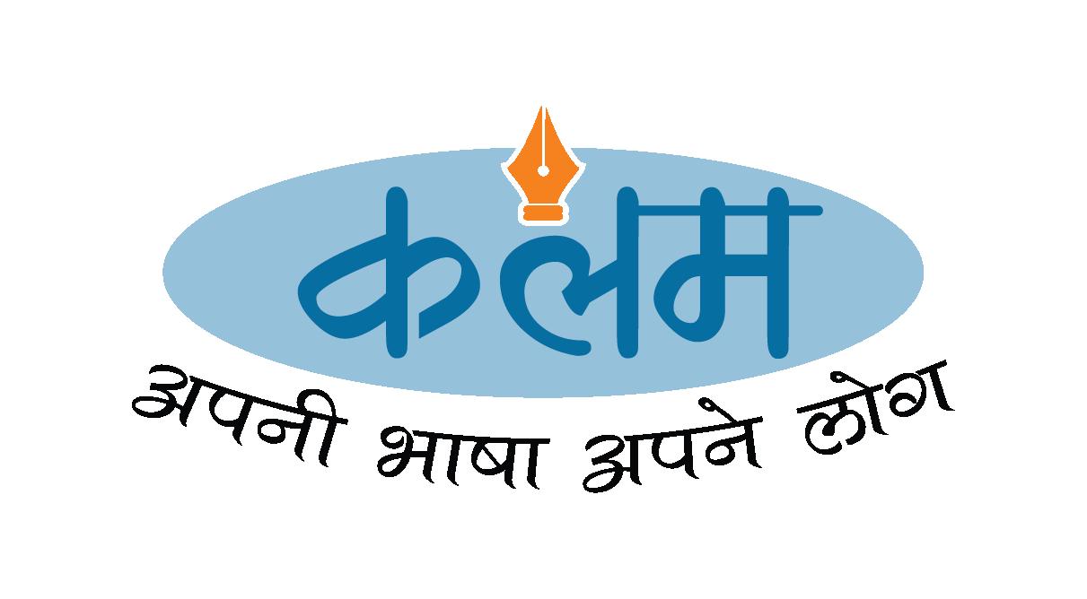 Kalam Logo-01