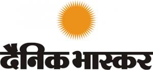 Bhaskar Logo