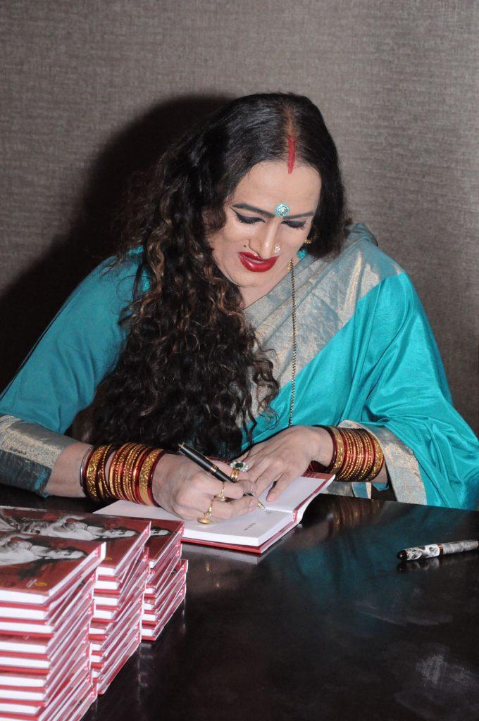 Lakshmi Narayan Tripathi 2015 4