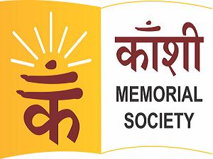 Logo_Kanshy memo png