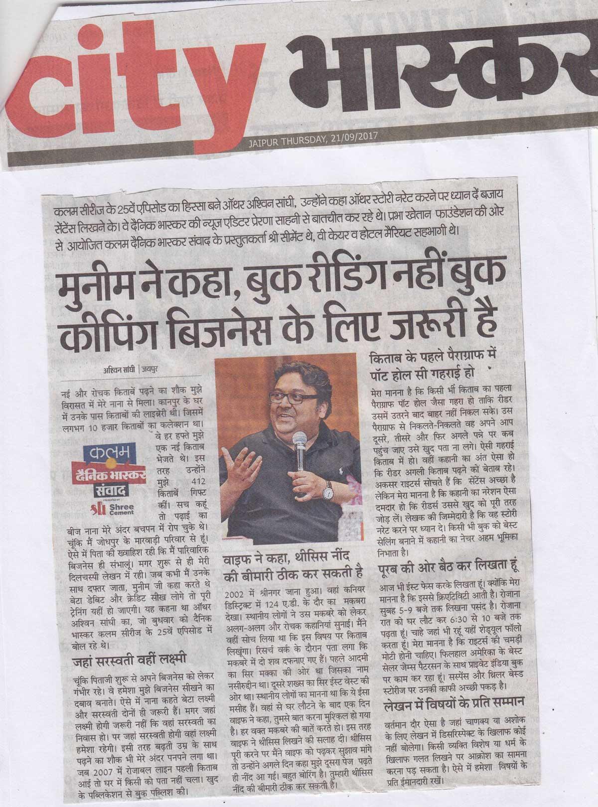 Ashwin Sanghi kalam jaipur (7)