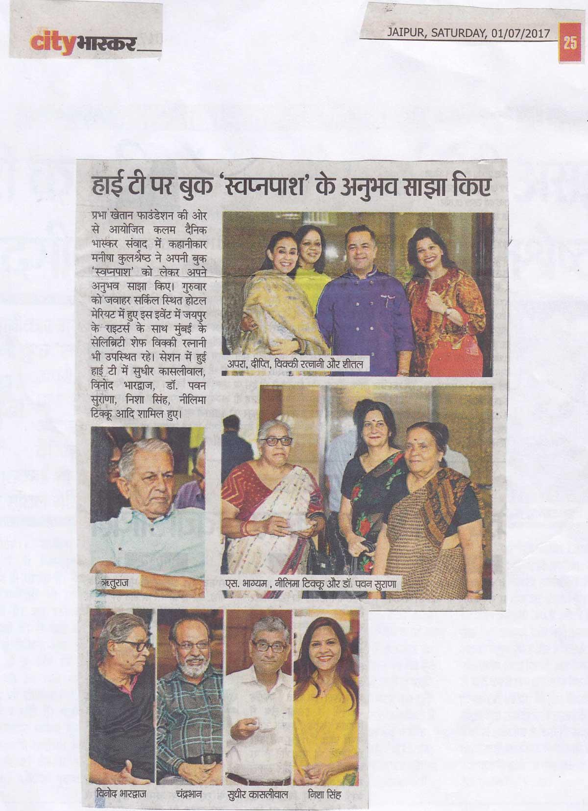 Manisha Kulshreshthha kalam jaipur (6)