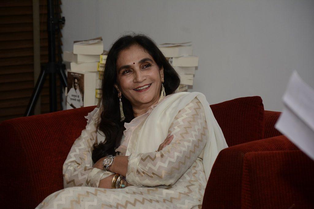 Neelima Dalmia Adhar kalam pune 2018