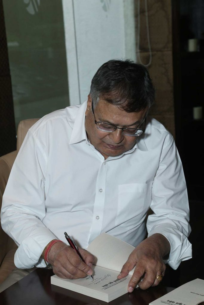 Surendra Mohan Pathak 2016 4