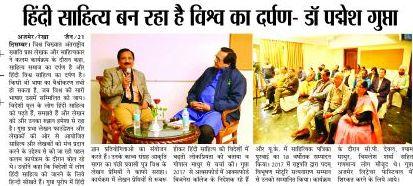 Kalam-Maruprahar-Page- 8-Dec 22