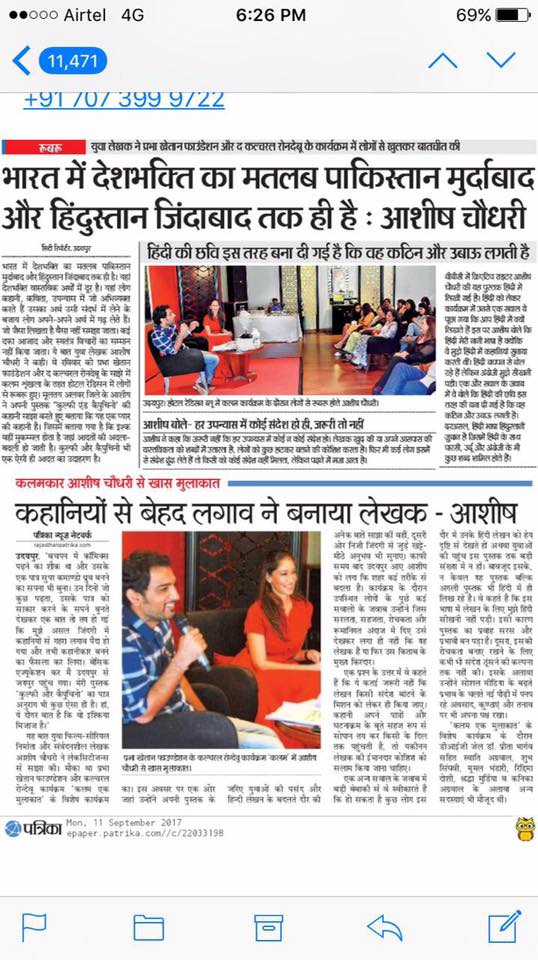 Ashish-Chaudhary-10-Sep-17