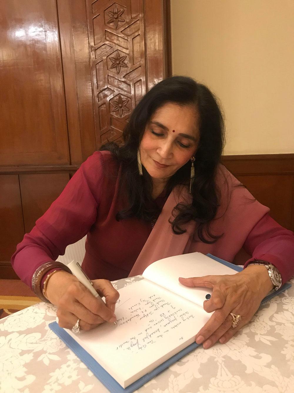 Author-Ms