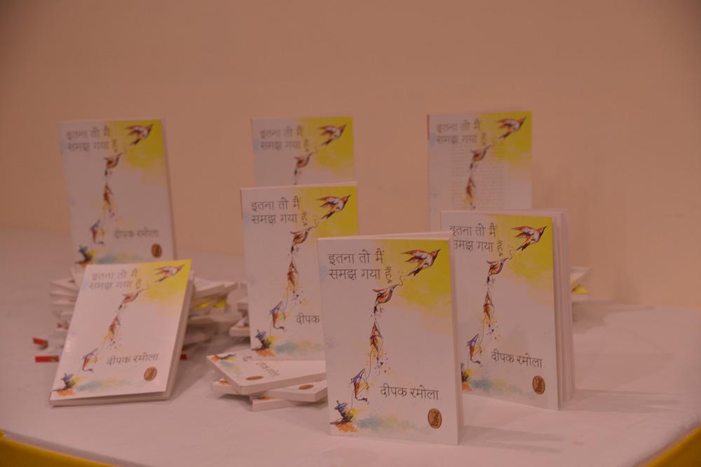 Book-'Itna-toh-mein-samajh-gaya-hu'