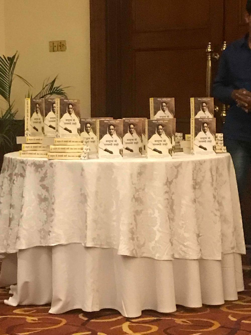 Books--Kasturba-ki-Rashyamayi-Diary