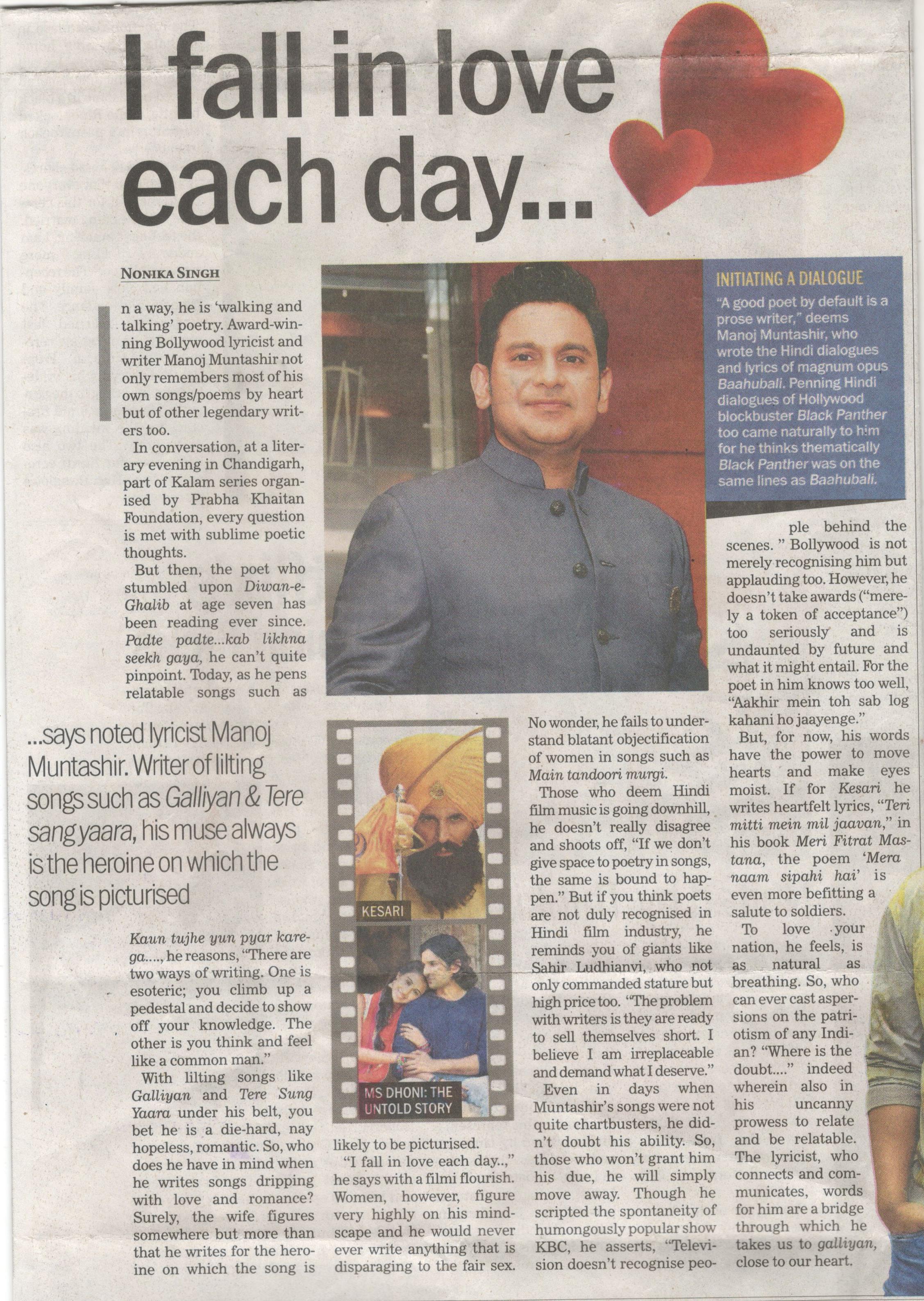 Kalam Chandigarh-Manoj Muntashir (Tribune LifeStyle)