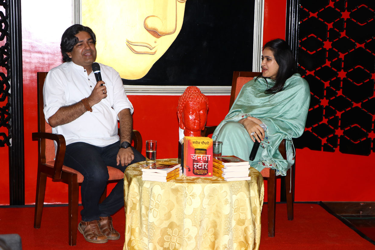 Author-Naveen-Choudhary-in-conversation-with-Ms.-Shraddha-Murdia-2