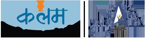 Kalam_with_PKF_logo